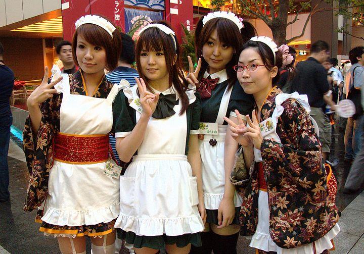 Maid ad Akihabara