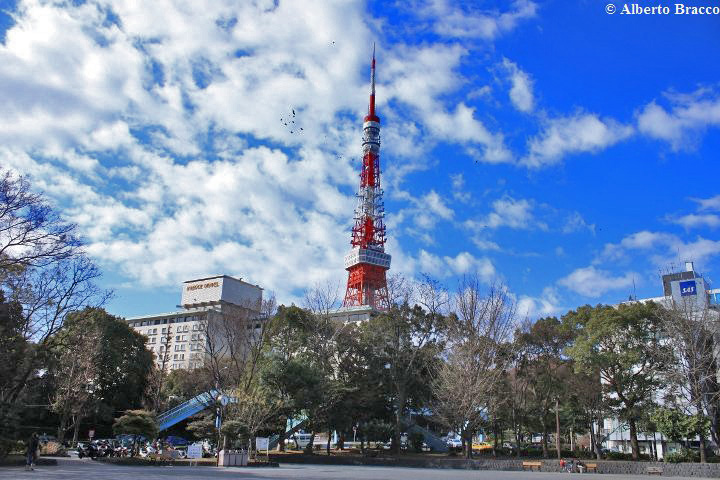 La Tokyo Tower