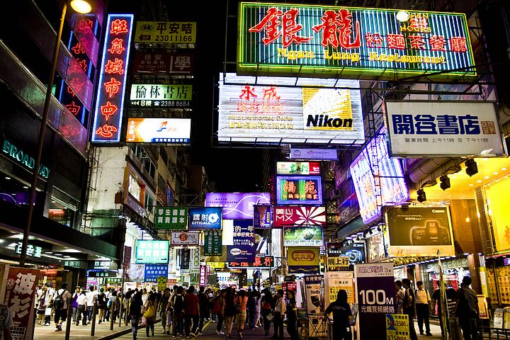 Luci ad Hong Kong.