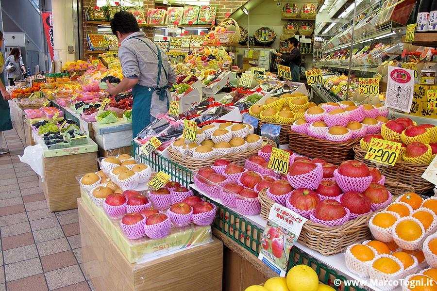 Frutta e packaging