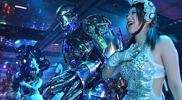robot-restaurant-header
