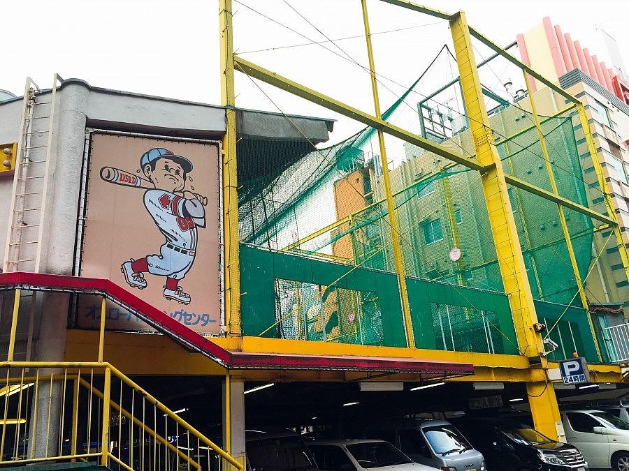 batting-center-shinjuku