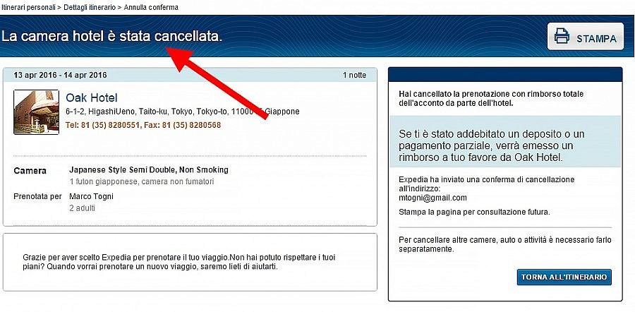 cancellare-prenotazione-expedia-2