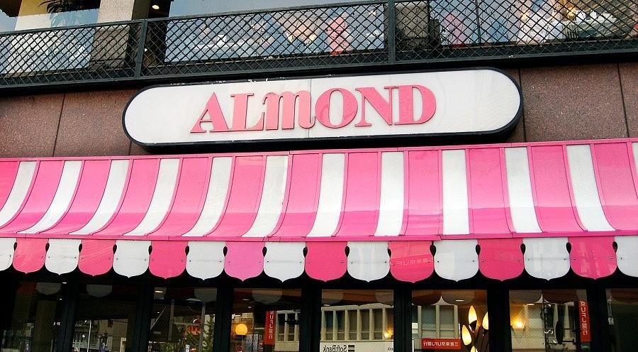 almond-roppogi-f