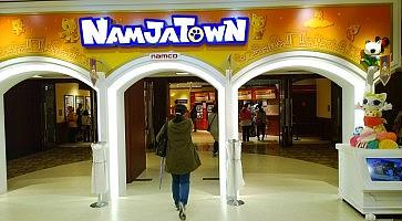 namja-town-f