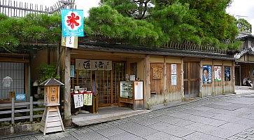 rakushou-f